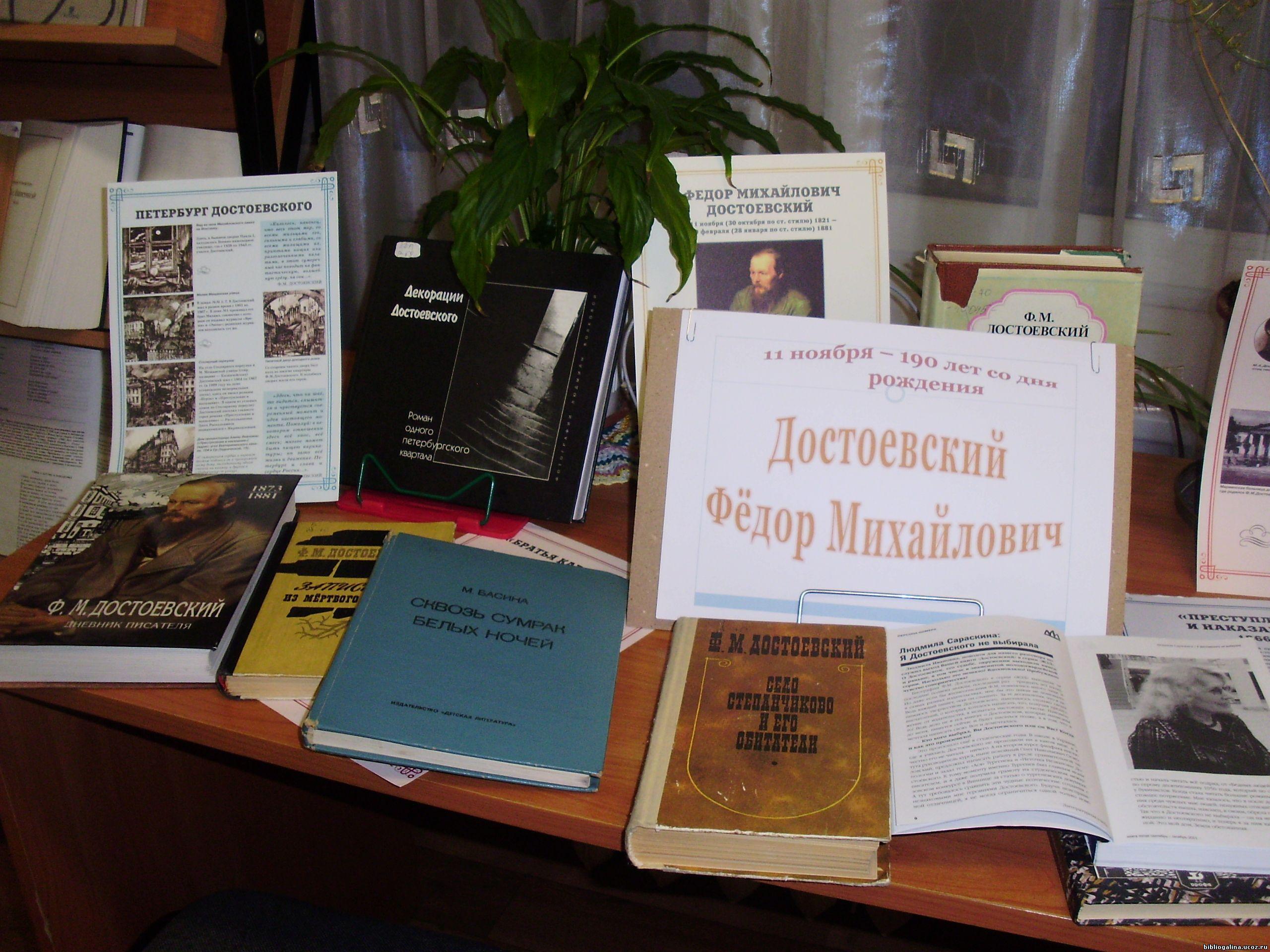 Памятные даты россии в августе 2015 года